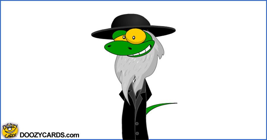 Gecko Rosh Hashana e-card