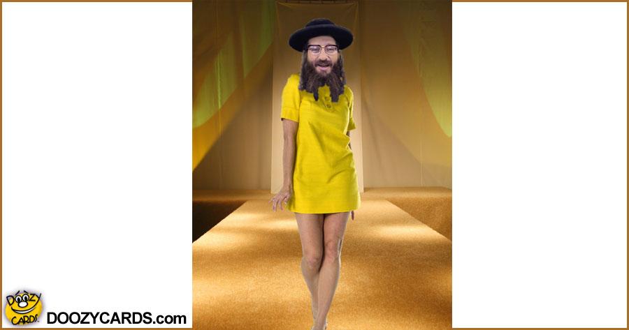 Super Models and Yom Kippur